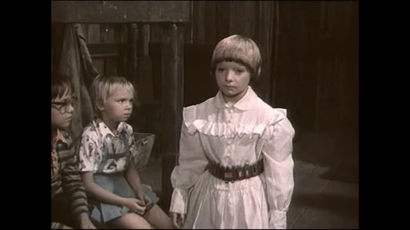 Приключения в каникулы 4 серия Чехословакия 1978