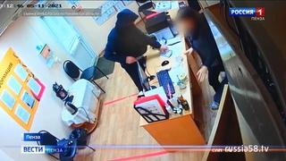 Розыск. В Пензе мужчина с ножом напал на офис микрофинансирования
