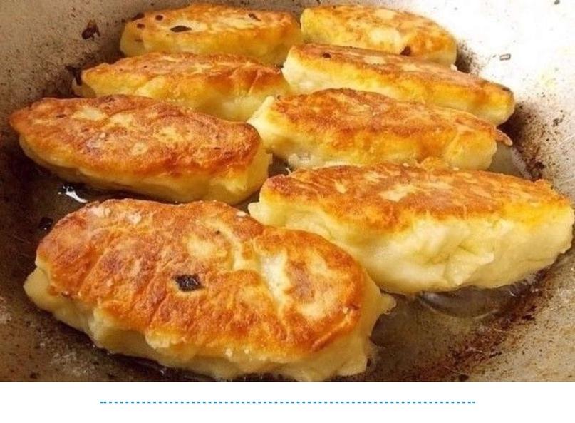 Cпаcибo моей бабyшкe, нaучила их готовить !!!
