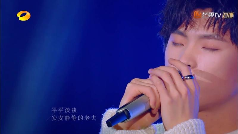 纯享版:隔壁老樊《多想在平庸的生活拥抱你》 《歌手·当打之年》Singer 2020