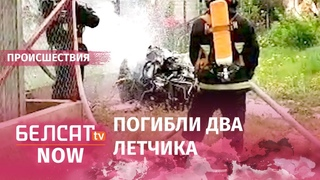 Авиакатастрофа в Барановичах
