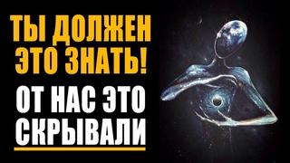 Ты Должен Это Знать! Тайны Сознания Которые от Нас Скрывали! Сознательная Эволюция Человека