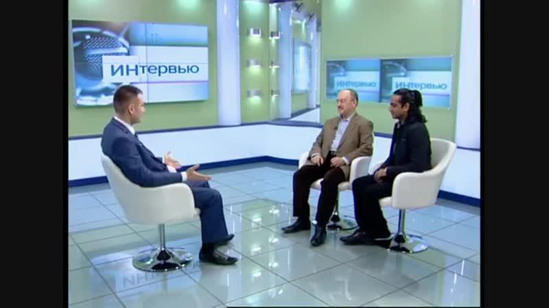 Телеканал Вся Уфа,программа Интервью (гости программы-Сарфараз Алам и Яков Каллер)