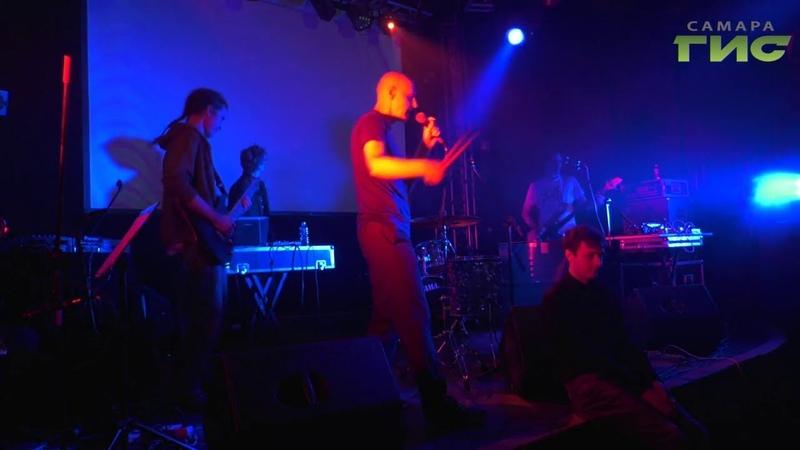 Главное рок-событие года в Самаре. Юбилей легендарной группы Контора Кука