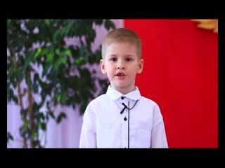 Песни Победы-2019. Андрей Кижаев, гр. Ромашка Д/с Василек