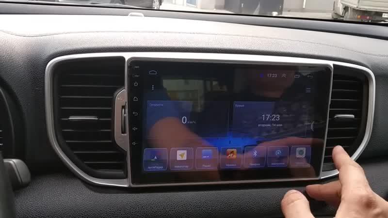 Kia Sportage 4 Android магнитола