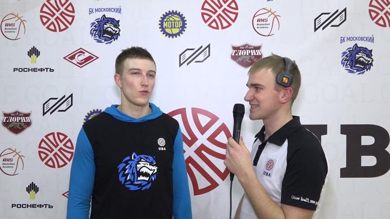 Интервью 1 тур 3 круг: Станислав Крайнов — игрок команды БК Московский