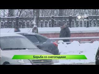Снегопады. Режим повышенной готовности. Новости Кирова 23.