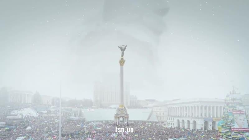 Зима що нас змінила 7 Автомайдан 4 2014