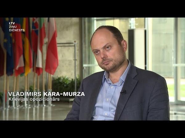 Krievijas opozicionārs Kara Murza par indēšanu un Putina bailēm