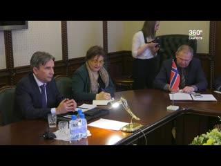 В Правительстве Карелии прошла встреча с Генеральным консулом Королевства Норвегии в Санкт-Петербурге