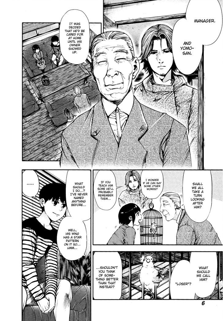 Tokyo Ghoul, Vol.5 Chapter 40 Invitation, image #6