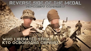 RSOTM: Кто освободил Сирию? | Who liberated Syria?