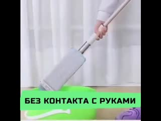 Швабра cleaner 360