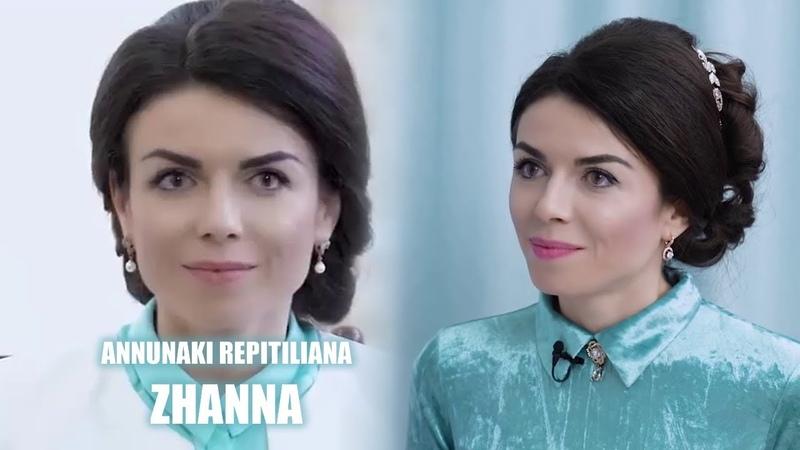 ALLATRA - Annunaki Zhanna Repitiliana faz aparição ao vivo e se revela ao mundo links na descrição.