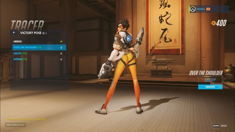 Overwatch RIP Tracer's Over the Shoulder Pose