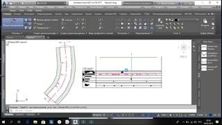 Создание профиля в AutoCad Civil 3D