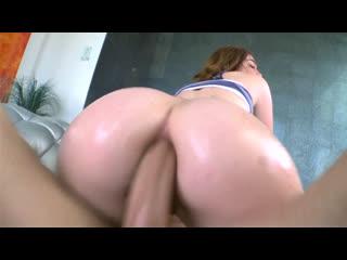 Молодая сучка (Porn, 2019, HD, fuck, big ass, big tits, big ass, oil, true anal, mike, adriano, blowjob, sex,секс, трах)