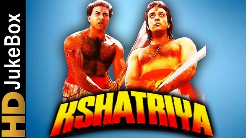 Kshatriya 1993 | Full Video Songs Jukebox | Sunny Deol, Sanjay Dutt, Divya Bharti, Meenakshi