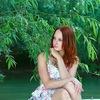 Yulia Schablykina