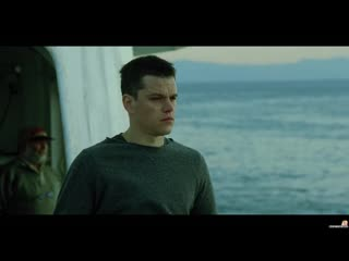 The Bourne Supremacy - Medusa Darbesi (2004)