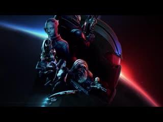 Mass Effect: Legendary Edition,