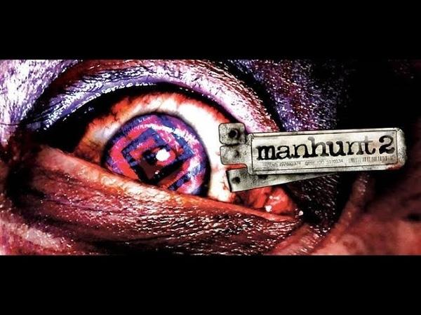 Manhunt 2 Заключительная Терапия Безумная Сложность Плохая Концовка