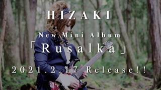 Rusalka Trailer#1