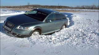 Audi Allroad A6С6 после 10 лет - честный отзыв владельца.