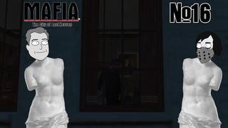 Хреновый стелс-выпуск низкого качества | всё ещё Mafia #16