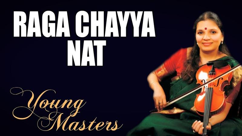 Raga Chayya Nat - Kala Ramnath (Album: Young Masters )