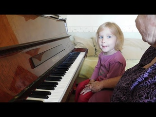 Ярослава Лемешкина, 3 года. Трезвучия и арпеджио (открытый урок)