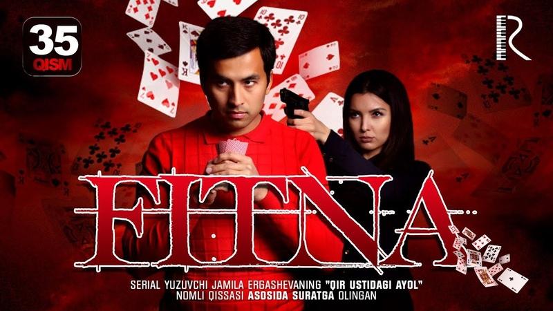 Fitna (ozbek serial) | 35-qism UzbekKliplarHD