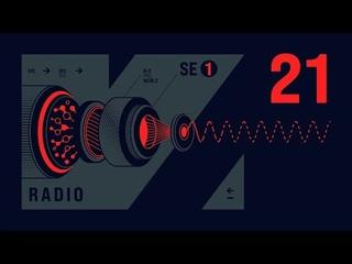 VISION Radio S01E21