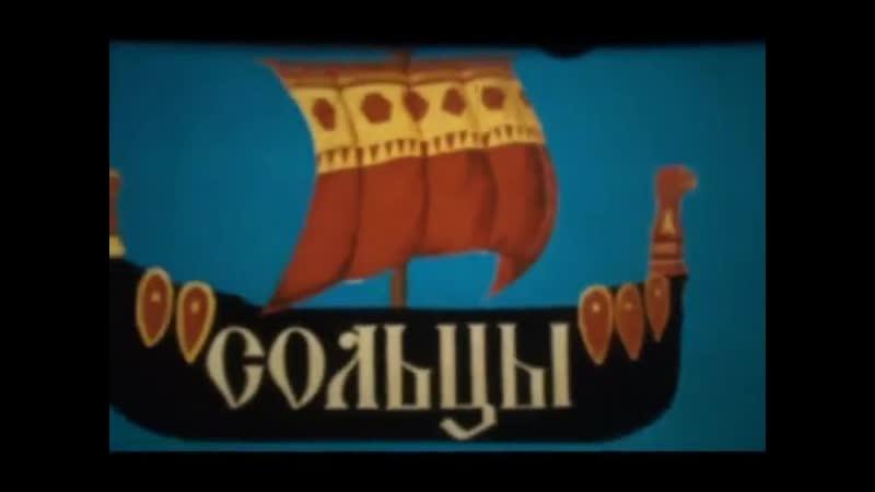 Сольцы 1990г Наверно самое первое видео про наш город