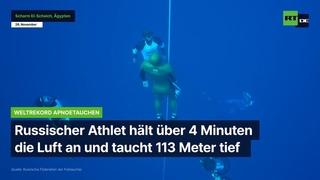 Ägypten: Mehr als 4 Minuten und 113 Meter Luftanhalten? Neuer Weltrekord im Apnoetauchen!