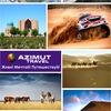 Azimut Travel Путешествие