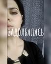 Фотоальбом Нелли Большаковой