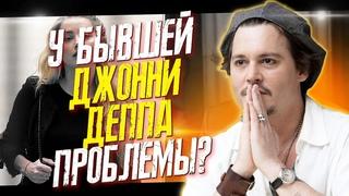 ОЧЕРЕДНАЯ ПОБЕДА ДЖОННИ ДЕППА - НОВОСТИ // ФАЙЛЫ ДЖОННИ ДЕППА