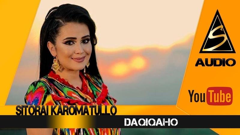 Sitorai Karomatullo Daqiqaho