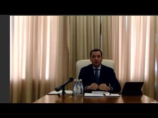 Брифинг врио губернатора Архангельской области А.В. Цыбульского от 20 апреля 2020. Эфир РЕГИОНА 29