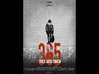 365 (2019) 365 (THREE SIX FIVE)