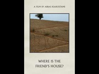 Onde Fica a Casa do meu Amigo (1987) - Abbas Kiarostami - Irã