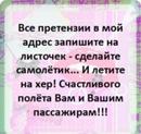 Личный фотоальбом Оксаны Коваленко