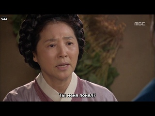 Гуам Хо Чжун_009