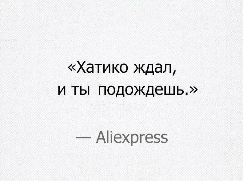 фото из альбома Александра Чугина №1