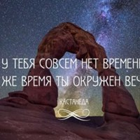 Фотография профиля Thin And-Beauty ВКонтакте