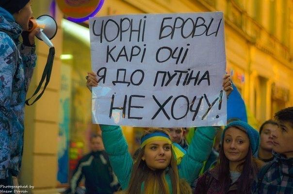 Максим Ромнов, 20 лет, Украина