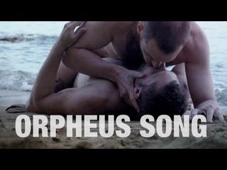 Песнь Орфея _ Orpheus Song (2019)