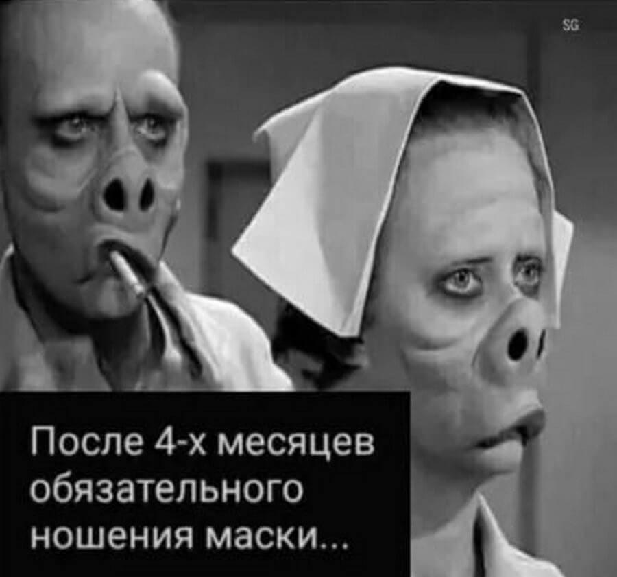 Секта СВИДЕТЕЛЕЙ КОРОНАВИРУСА 25799